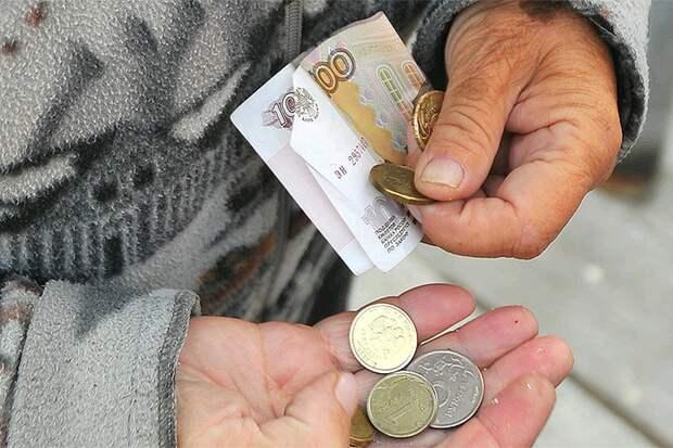Рассчитана «скорость», с которой россияне проедают сбережения на «черный день»