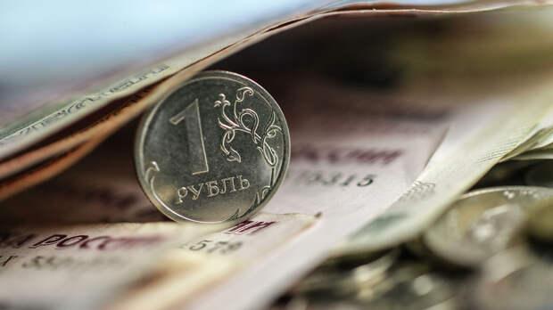 Курс рубля упал на фоне сообщений о новых санкциях США - РИА Новости,  15.04.2021