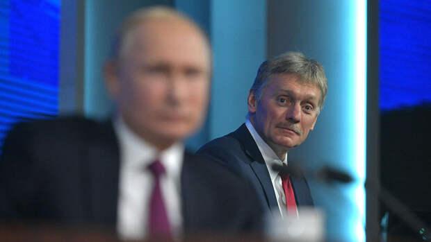 Песков: ЧП в Казани и поручение Путина повлияют на законопроект о выдаче оружия