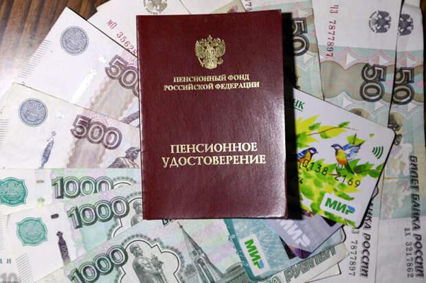 Минимальная пенсия москвичей составит 21193 рубля