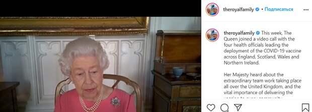 Лица нет: Елизавета II появилась на публике впервые после госпитализации принца Филиппа