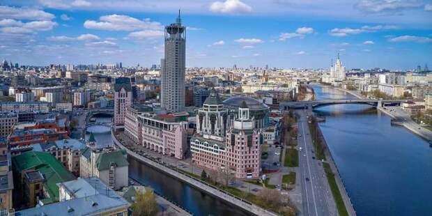 Остров Балчуг в Москве получит новый облик благодаря программе благоустройства