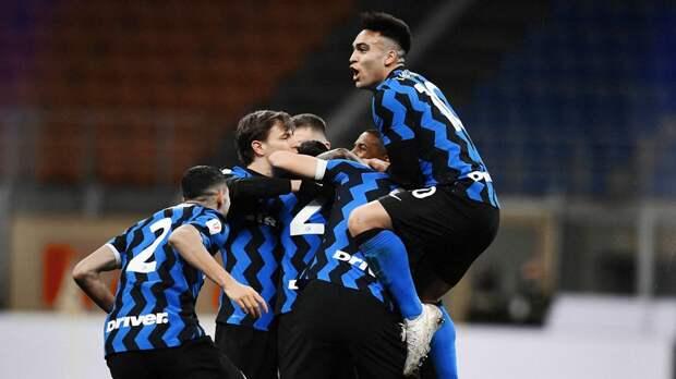 «Интер» установил клубный рекорд по числу домашних побед подряд в Серии А