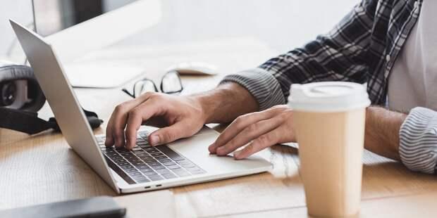 """Как составить резюме и пройти собеседование: """"Техноград"""" приглашает на онлайн-курс"""