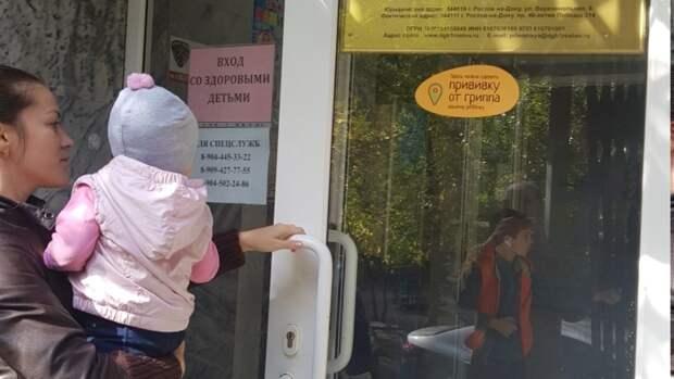 Землю под больницы для детей ивзрослых выделят вЛевенцовке вРостове