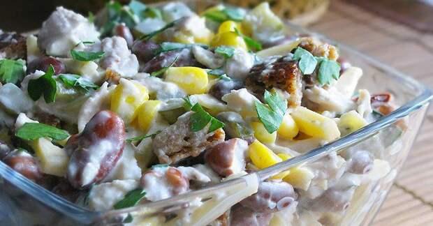 салат с фасолью рецепт