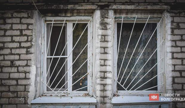 Скандально известную волгоградскую УК лишили прав на управление 210 домами