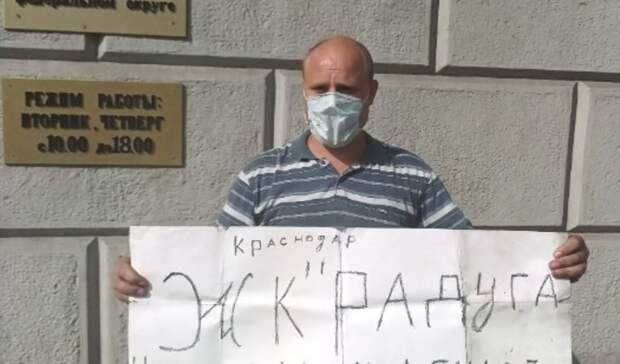 ВКраснодаре обманутый дольщик уже 5 лет ночует вподъездах