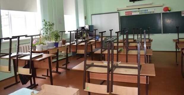 В школах Анапы и Краснодара на четыре дня отменили уроки