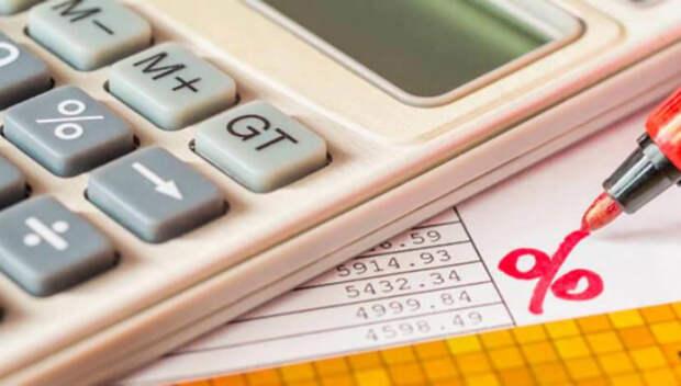 Предприниматели Мытищ могут застраховать сотрудников на случай заболевания Covid‑19