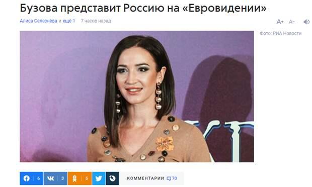На Евровидении Россия порвёт всех, как Тузик грелку (кого не порвёт, те сами лопнут)!