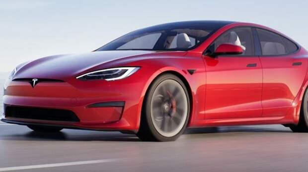 Стало известно о планах Tesla прекратить выпуск электромобиля Model S Plaid Plus