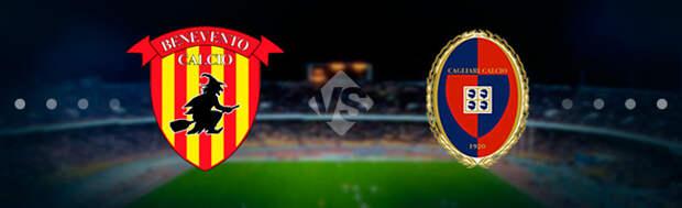 Беневенто - Кальяри: Прогноз на матч 09.05.2021