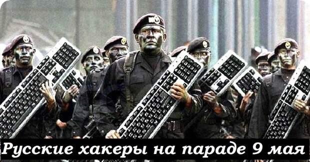 """Так """"бензоколонка"""" или лучшие хакеры в мире? Вы уже определитесь, господа американцы"""