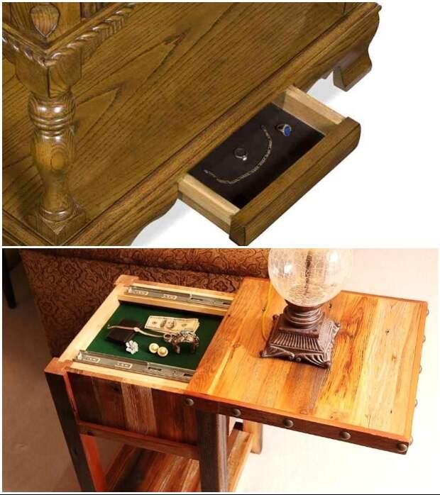 Разбирать всю мебель в поисках драгоценностей сложное и хлопотное дело.