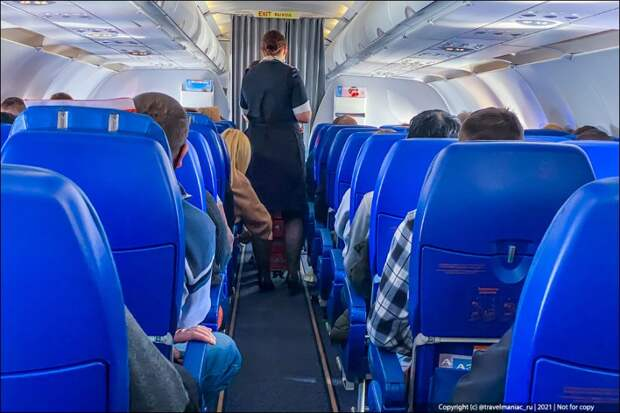 «Курица, к сожалению, закончилась», — извинилась стюардесса. Но мы не расстроились, взяв, что осталось