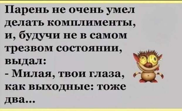 Смешные комментарии. Подборка chert-poberi-kom-chert-poberi-kom-35280614122020-14 картинка chert-poberi-kom-35280614122020-14