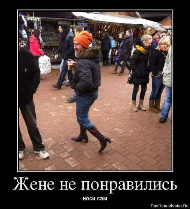 Два одесских эмигранта рассматривают статую Свободы. Один говорит...