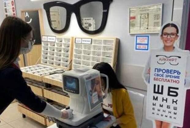 Студенты кубанских вузов получили возможность бесплатно проверить зрение
