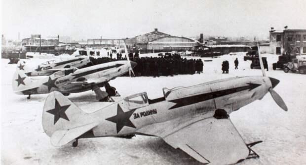 Миг-3 (1).png