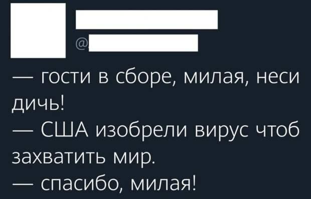 Юмор из соцсетей