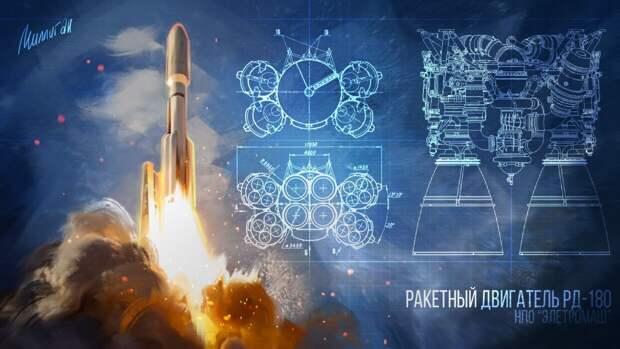В США с помощью российского двигателя будет запущен военный спутник