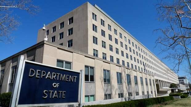 Госдеп США отнес россиян к «бездомным национальностям»
