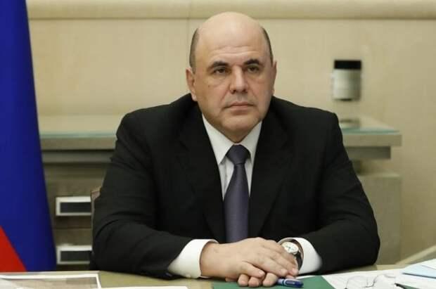 Мишустин объявил о расширении программы «Дальневосточный гектар»