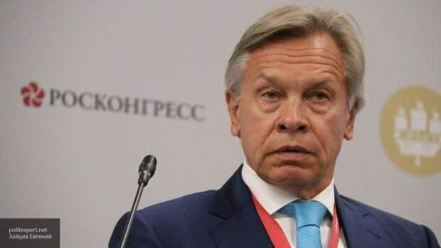 Пушков напомнил, как Зеленский испугался, когда стоило принять важные политические решения