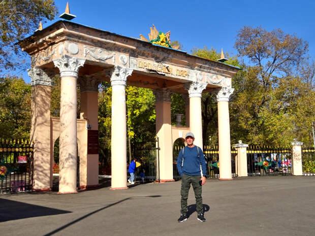 Осенний Уссурийск 2020. Фотопрогулка по городскому парку