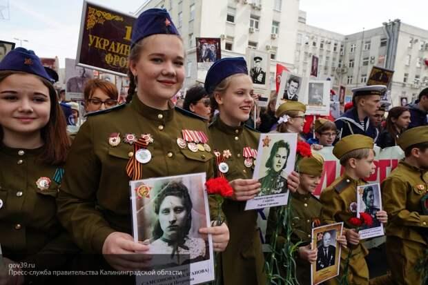 Политик призвал украинцев выходить на улицы 9 мая и праздновать День Победы