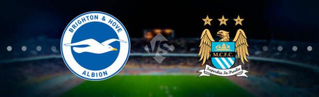 Брайтон - Манчестер Сити: Прогноз на матч 18.05.2021