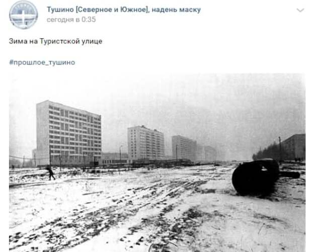 Фото дня: зима на Туристской в начале 80-х