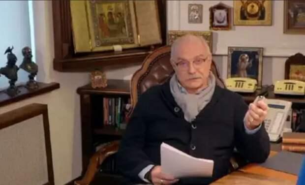 Никита Михалков пригрозил Ксении Собчак тюрьмой
