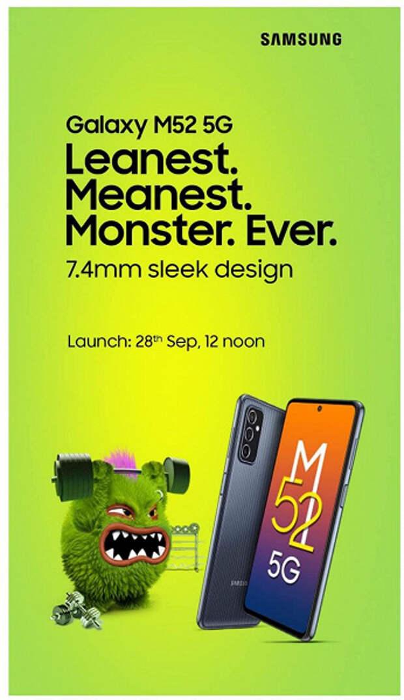Самый тонкий и самый злой монстр автономности Samsung выходит 28 сентября. Ждем Galaxy M52 5G