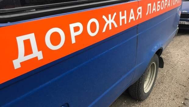 Воробьев поблагодарил дорожный блок региона за оперативную работу по устранению проблем