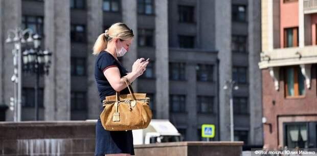 Собянин рассказал об итогах ограничительных мер в Москве за неделю. Фото: Ю. Иванко mos.ru