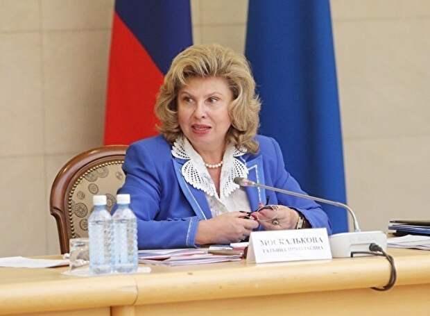 Омбудсмен Москалькова назвала проблемой то, что наркоманию вытесняет игромания
