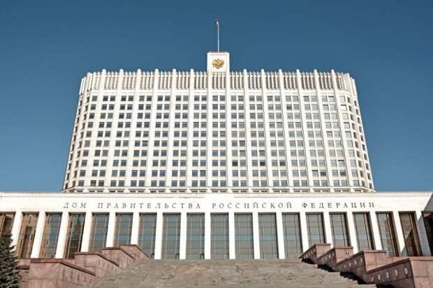 Кабмин одобрил законопроект о «золотых» визах для зарубежных инвесторов