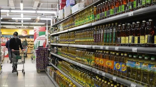 В Минпромторге прокомментировали ситуацию с соглашениями по ценам на сахар и масло