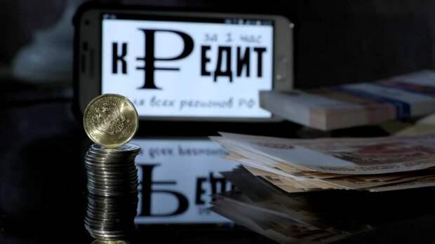 Легок на заем: уровень долговой нагрузки россиян достиг 35%  дохода