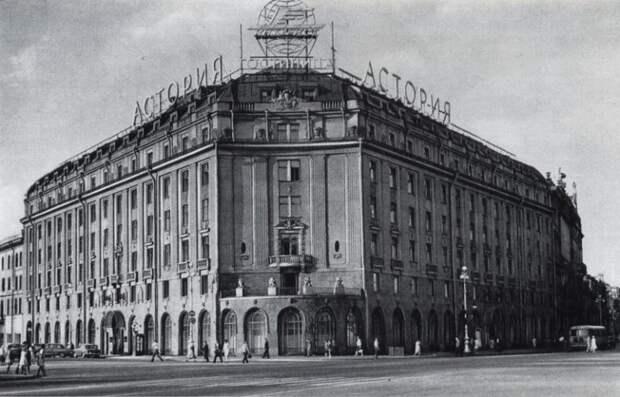 Почему Гитлер приказал не стрелять в ленинградскую гостиницу «Астория»