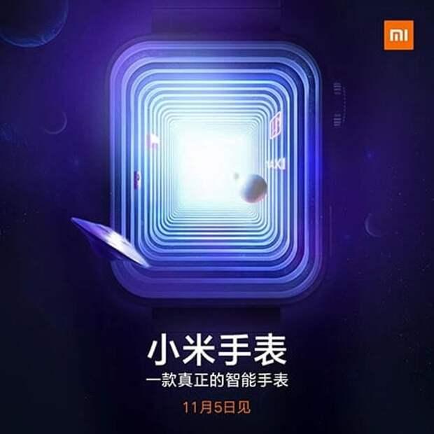 Большая презентация Xiaomi: смарт-часы, смартфон со 108-Мп камерой и телевизоры