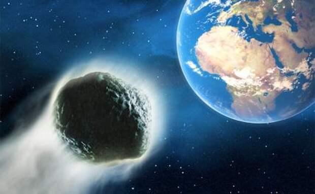 Страшнее коронавируса: Гигантское «нечто» мчится к Земле с огромной скоростью