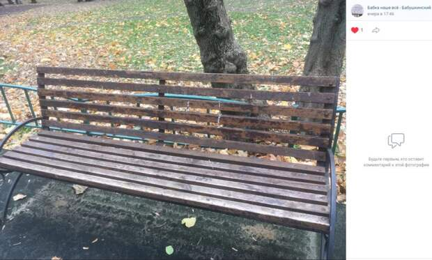 Во дворах на Радужной и Искры покрасят скамейки