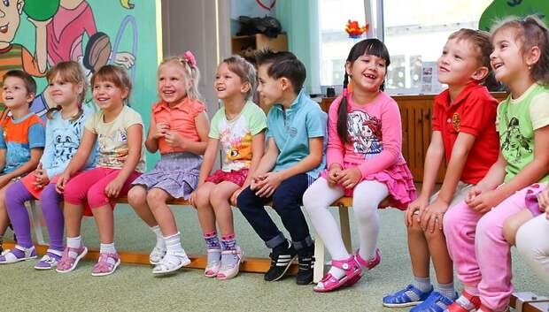 Детские сады Подольска полностью откроются для воспитанников с понедельника