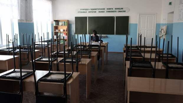 В Приморье проведут проверку мер безопасности в школах