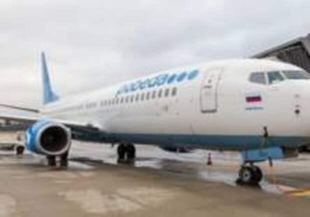 «Победа» летит в Инсбрук