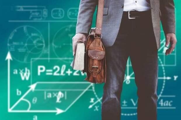 Лучших педагогов 2021 года определили в Псковской области