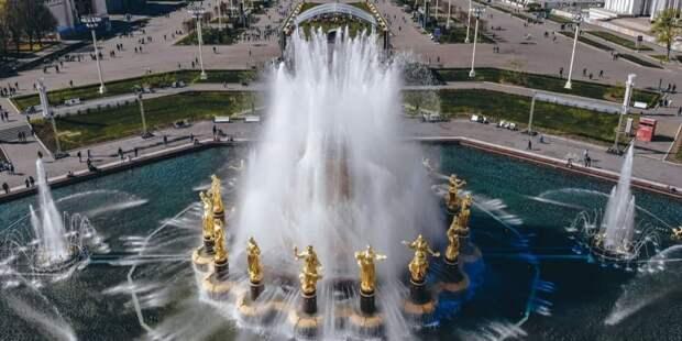 В конце апреля в Москве откроются фонтаны. Фото: Е. Самарин mos.ru